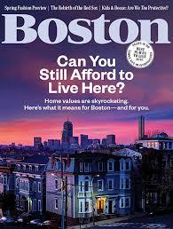 Boston Mag March Cover